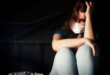 El Ejercicio Físico combate la Depresión durante la Pandemia